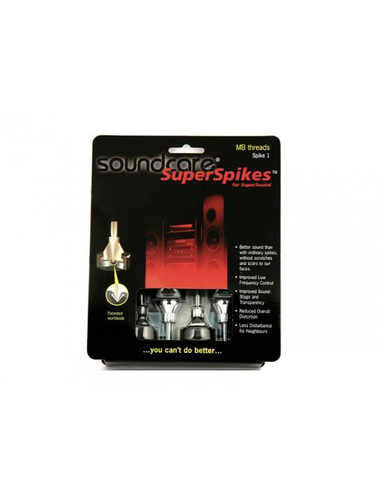 SuperSpike Standard