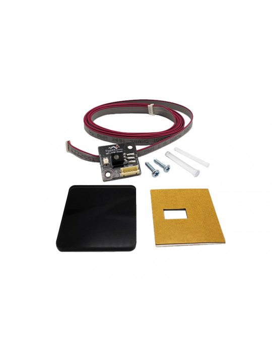 FusionAmp IR Receiver Kit