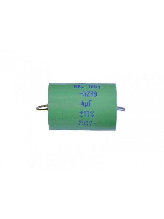 Kondensator Polyester (4.0 uF)
